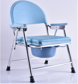 China Toilet Adjustable Bath Seat Chrome Steel Folding Backrest Portable Leak Proof supplier