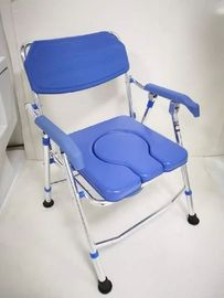 Aluminum Alloy Home Care Equipment Portable Potty Chair Height Adjustable